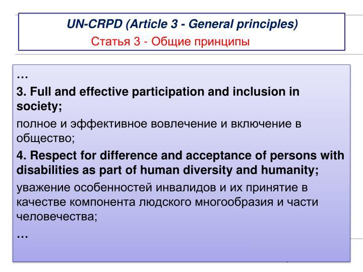 UN-CRPD