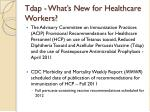 tdap what s new for healthcare workers