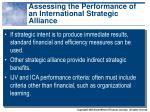 assessing the performance of an international strategic alliance