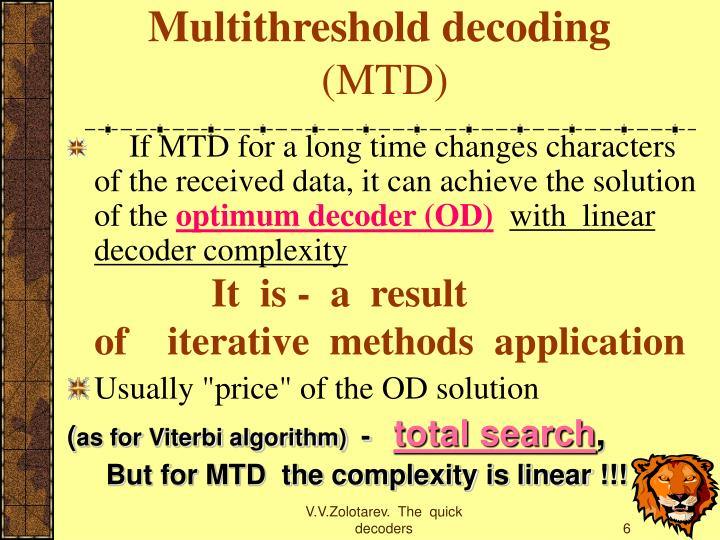 Multithreshold decoding