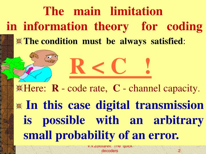 The main limitation in information theory for coding