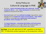 army policy on culture language in pme