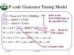 p code generator tuning model