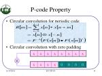 p code property