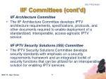 iif committees cont d