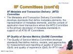 iif committees cont d1