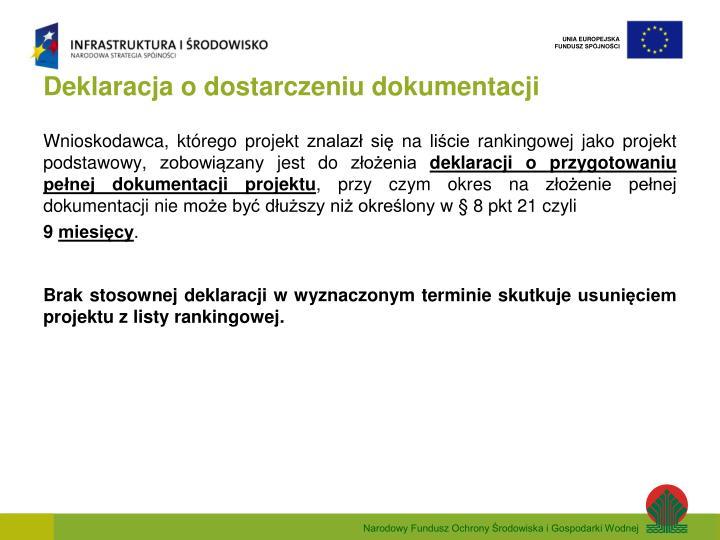 Deklaracja o dostarczeniu dokumentacji