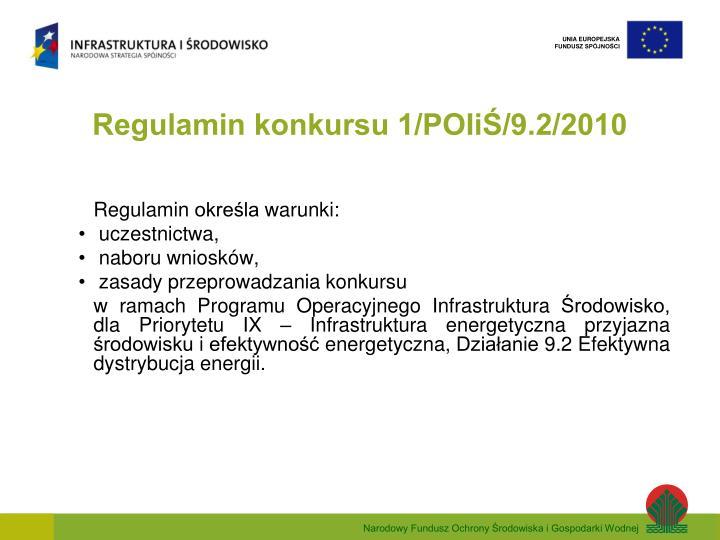 Regulamin konkursu 1/POIiŚ/9.2/2010