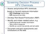 screening decision process hpv chemicals