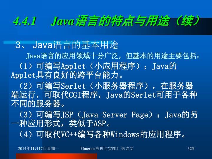 4.4.1     Java