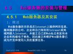 4 5 web