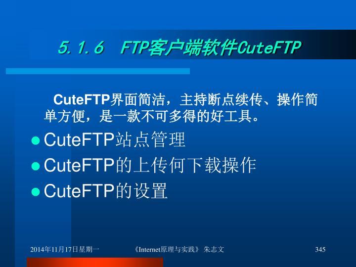 5.1.6  FTP