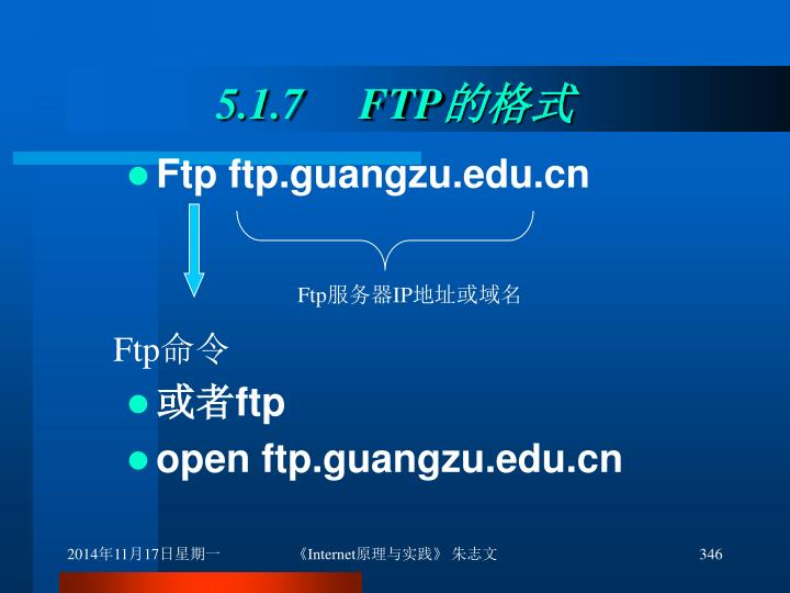 5.1.7     FTP