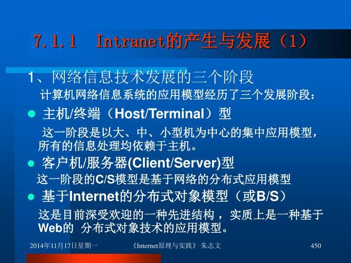 7.1.1  Intranet