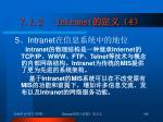 7 1 2 intranet 4