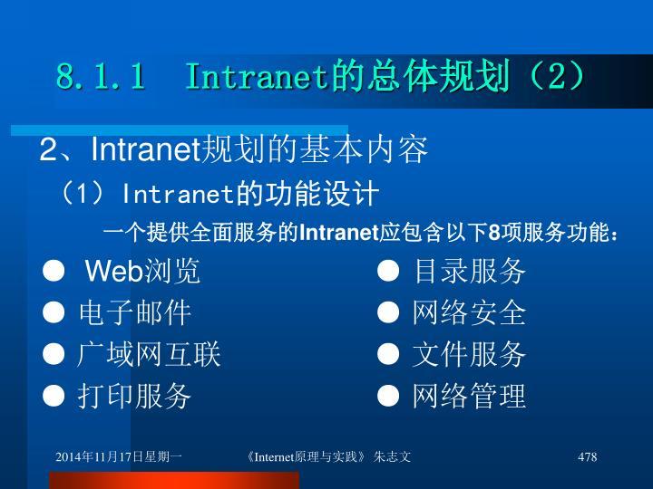 8.1.1  Intranet
