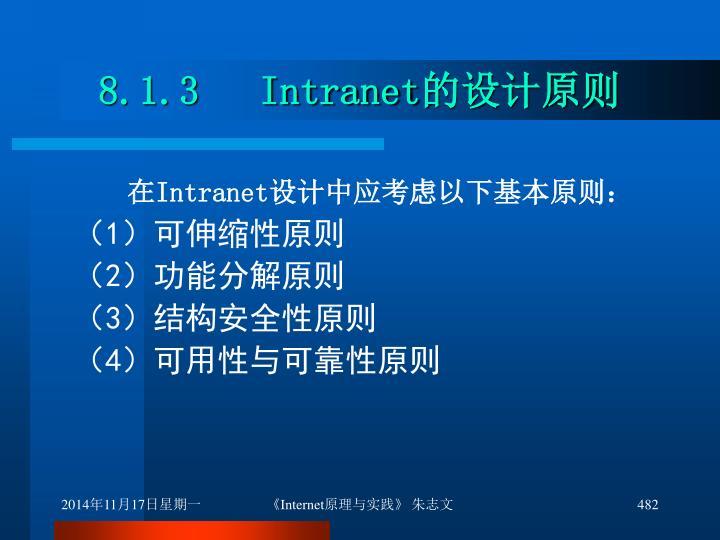 8.1.3   Intranet