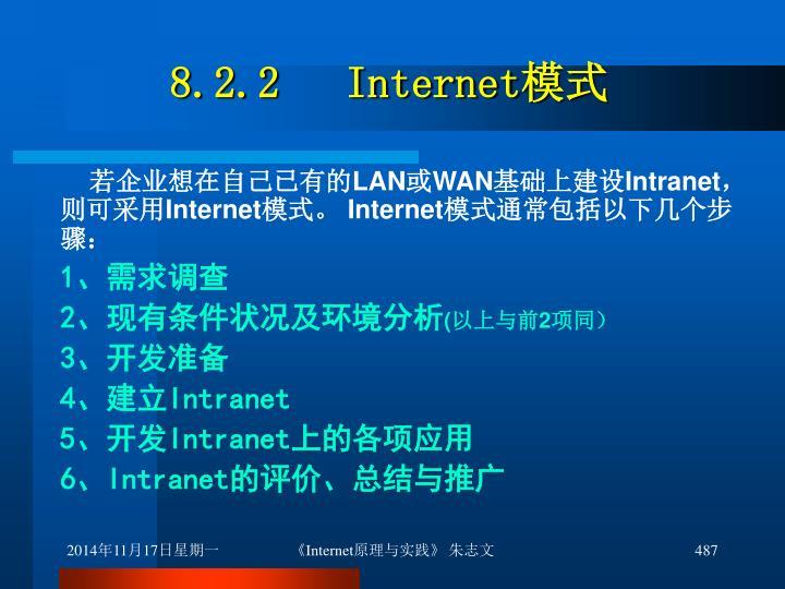 8.2.2   Internet