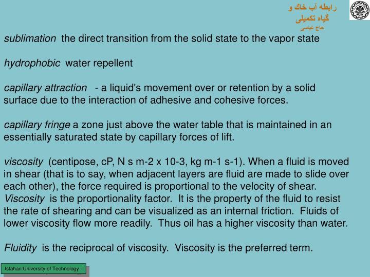 رابطه آب خاك و گیاه تكميلی