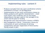 implementing rules content ii