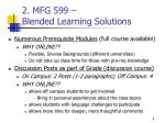2 mfg 599 blended learning solutions