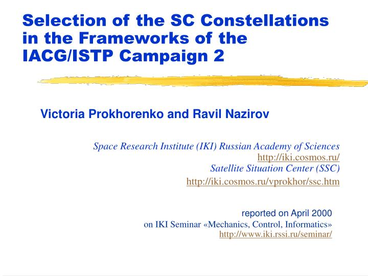 Selection of the sc constellations in the frameworks of the iacg istp campaign 2