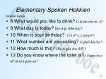 elementary spoken hokkien1
