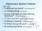 elementary spoken hokkien2