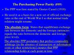 the purchasing power parity ppp