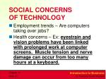 social concerns of technology