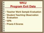 wku program exit data