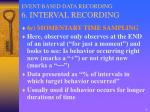 event based data recording 6 interval recording3