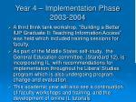 year 4 implementation phase 2003 2004