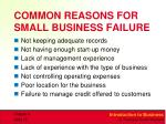 common reasons for small business failure