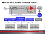 how to measure the feedback value