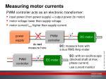 measuring motor currents
