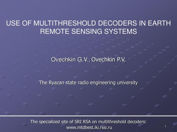 USE OF MULTITHRESHOLD DECODERS IN EARTH REMOTE SENSING SYSTEMS