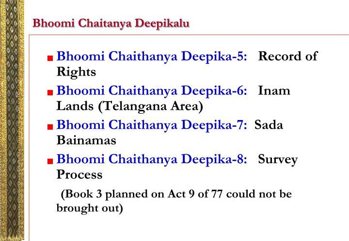 Bhoomi Chaithanya Deepika-5: