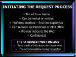 initiating the request process