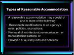 types of reasonable accommodation