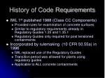 history of code requirements1