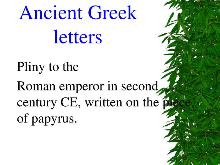 Ancient Greek letters