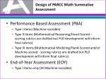 design of parcc math summative assessment