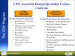 ciw associate design specialist course contents