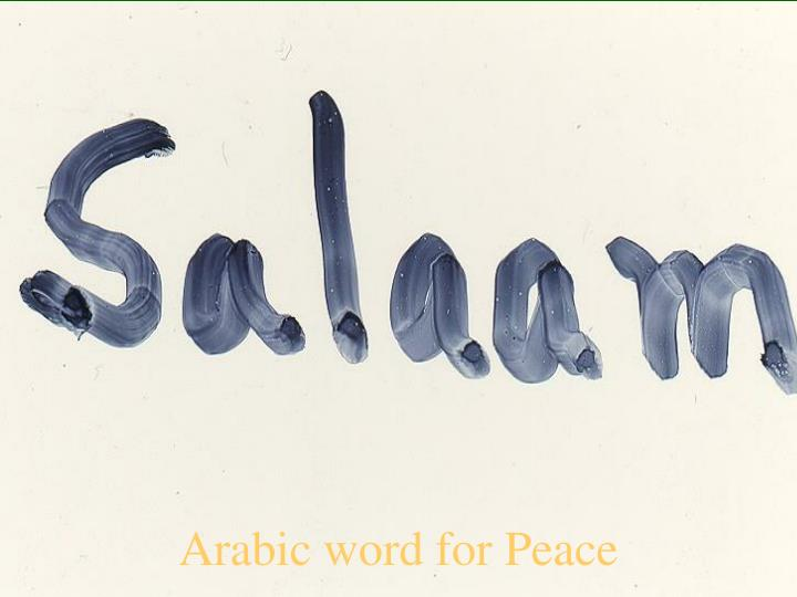 Arabic word for Peace