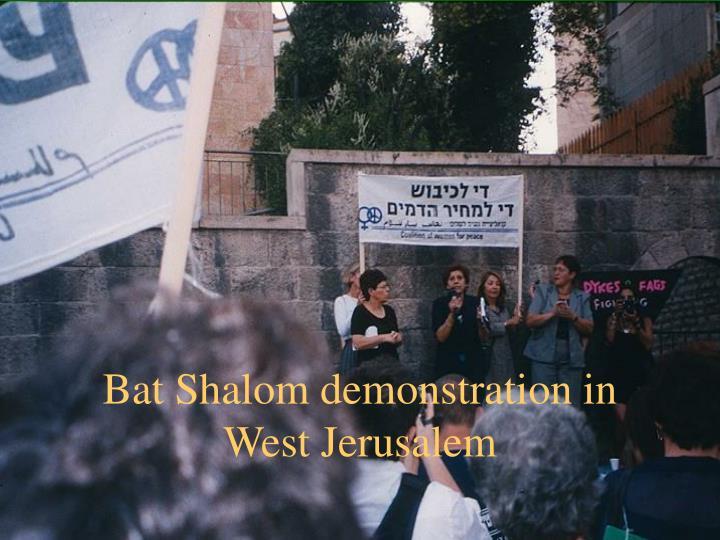 Bat Shalom demonstration in West Jerusalem