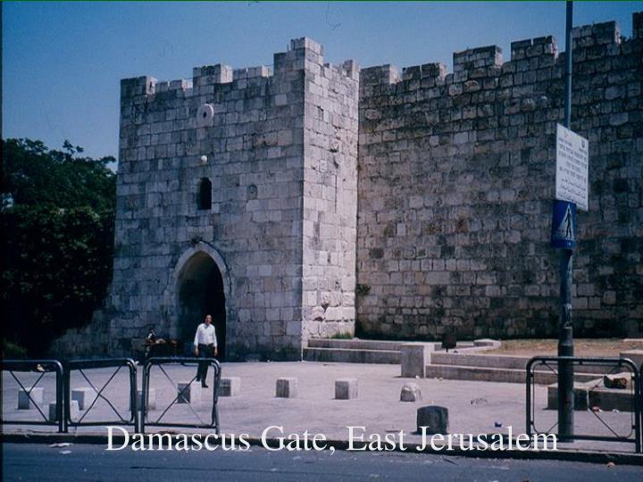 Damascus Gate, East Jerusalem
