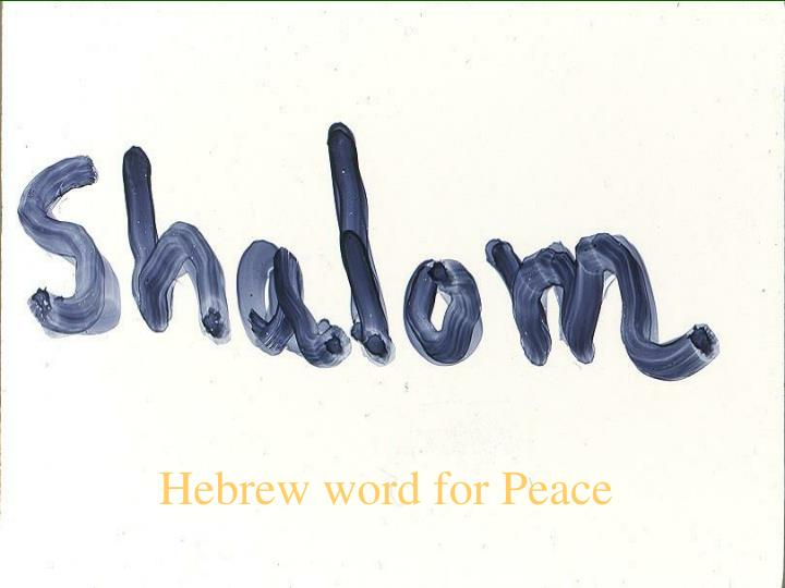 Hebrew word for Peace