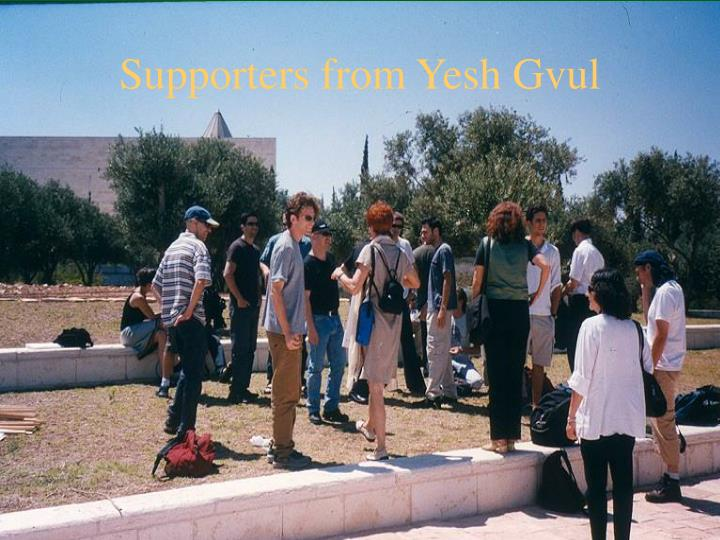 Supporters from Yesh Gvul