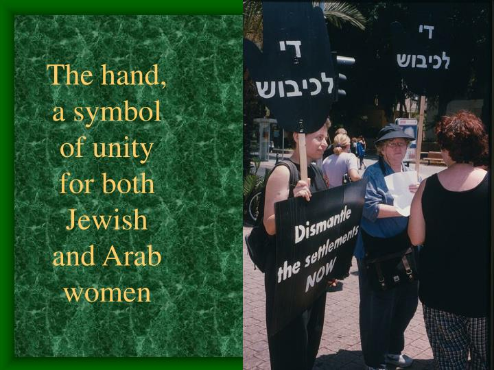 The hand, a symbol  of unity for both Jewish and Arab women